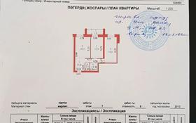 2-комнатная квартира, 75 м², 7/9 этаж, Туркестан — Мангилик ел за 32 млн 〒 в Нур-Султане (Астана), Есиль р-н