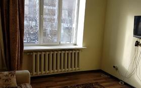1-комнатная квартира, 40 м², 6/9 этаж помесячно, мкр Жетысу-2, Мкр Жетысу-2 за 90 000 〒 в Алматы, Ауэзовский р-н