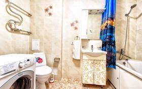 2-комнатная квартира, 70 м², 4 этаж посуточно, Сарайшык 7 за 10 000 〒 в Нур-Султане (Астана), Есиль р-н