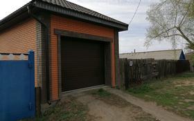 Участок 6 соток, Короленко 302 — Чокина за 15.5 млн 〒 в Павлодаре
