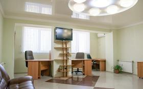 Офис площадью 60 м², 2-й мкр за 9 млн 〒 в Актау, 2-й мкр