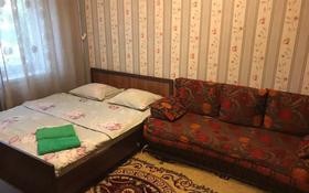 1-комнатная квартира, 35 м², 3 этаж посуточно, Момышулы 21 — Иляева за 6 000 〒 в Шымкенте, Аль-Фарабийский р-н