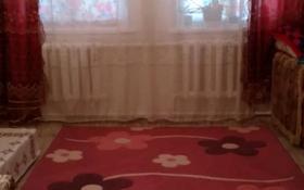 1-комнатная квартира, 18 м², 1/2 этаж, Старый город, Жаманкулова 38 за 2.6 млн 〒 в Актобе, Старый город