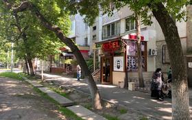 Магазин площадью 84 м², Наурызбай батыра — Маметова за 48 млн 〒 в Алматы, Алмалинский р-н
