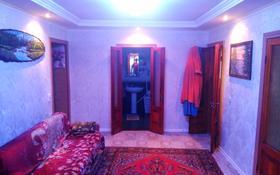 5-комнатный дом, 83 м², 6 сот., мкр Майкудук, Мкр Майкудук за 13.5 млн 〒 в Караганде, Октябрьский р-н