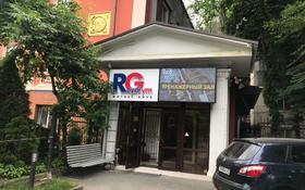 Помещение под различный вид деятельности за 120 млн 〒 в Алматы, Алмалинский р-н