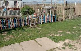 4-комнатный дом, 120 м², 10 сот., Шыгыс 6 — Посёлок Жанаконыс за 9.5 млн 〒 в Аксае