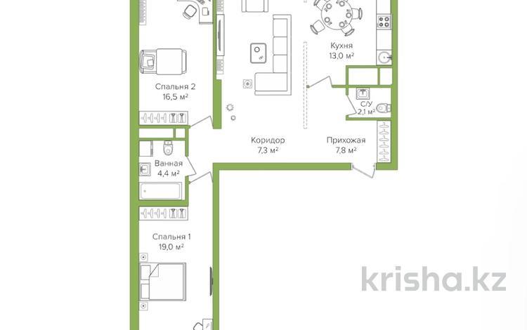 3-комнатная квартира, 96 м², 7/16 этаж, Сатпаева 90/43а за 47 млн 〒 в Алматы, Бостандыкский р-н