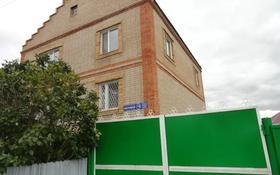 6-комнатный дом, 335 м², 12 сот., Каюма Мухамедханова 10 за 20 млн 〒 в Кокшетау