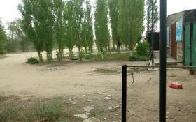Склад бытовой 12 соток, П.кирпичный 369 за 40 млн 〒 в Актюбинской обл.