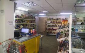 Магазин площадью 170 м², Ленина за 97.5 млн 〒 в Рудном