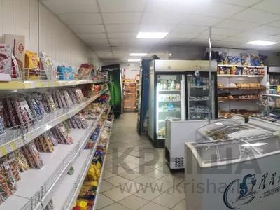Магазин площадью 170 м², Ленина за 97.5 млн 〒 в Рудном — фото 2