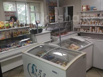 Магазин площадью 170 м², Ленина за 97.5 млн 〒 в Рудном — фото 3