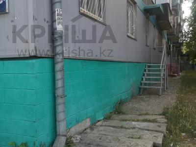 Магазин площадью 170 м², Ленина за 97.5 млн 〒 в Рудном — фото 9