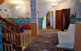 Детский Сад за 95 млн 〒 в Атырау