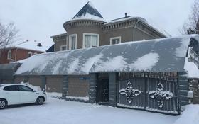 7-комнатный дом, 783.6 м², 15 сот., Мкр Акбулак-2, переулок Саркырама 7 за 385 млн 〒 в Нур-Султане (Астане)