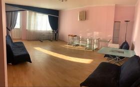 4-комнатная квартира, 137.6 м², 8/9 этаж, ул Кулманова 152 за 48 млн 〒 в Атырау