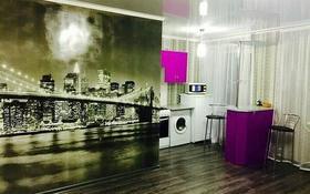 1-комнатная квартира, 34 м², 7/9 этаж посуточно, Баймагамбетова 162 — Аль-Фараби Баймагамбетова за 6 000 〒 в Костанае