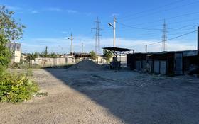место под производство за 80 000 〒 в Таразе