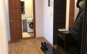 3-комнатная квартира, 63 м², 8/9 этаж, Назарбаева за 19.5 млн 〒 в Уральске