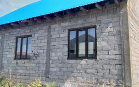 3-комнатный дом, 157.2 м², 500 сот., Донбаева 72 за 8 млн 〒 в Жамбыле