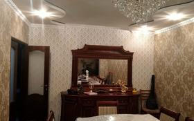 5-комнатная квартира, 100 м², 1/5 этаж, 11 Мкр 26 за 32 млн 〒 в Таразе