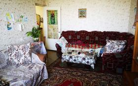 3-комнатная квартира, 64.8 м², 5/5 этаж, Кунаева 168 — Бедренко за 13 млн 〒 в Талгаре
