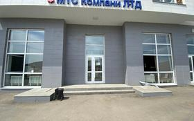 Офис площадью 157.3 м², Ахмет Байтурсынова 53 за 52 млн 〒 в Нур-Султане (Астана), Алматы р-н