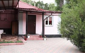 3-комнатный дом, 53.7 м², 3.2 сот., Луганского 117 за 27.4 млн 〒 в Алматы, Медеуский р-н