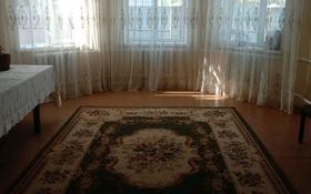 5-комнатный дом, 120 м², 10 сот., Наурыз 1 за ~ 19.8 млн 〒 в Талдыкоргане