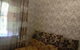 3-комнатный дом, 54 м², 10 сот., Коктал талды за 7 млн 〒 в Талдыкоргане