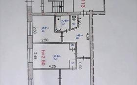 3-комнатная квартира, 51.9 м², 1/5 этаж, улица Камзина 10 за 13 млн 〒 в Павлодаре
