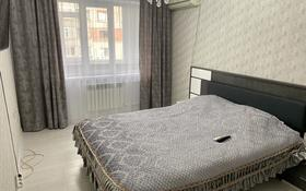 1-комнатная квартира, 35 м², 4/5 этаж посуточно, Братьев Жубановых 283/1 за 10 000 〒 в Актобе, мкр 8