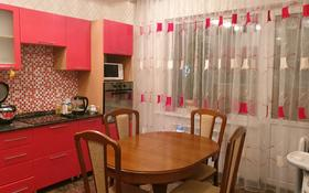 3-комнатная квартира, 89 м², 16/17 этаж, Шахтеров 60 за 26 млн 〒 в Караганде, Казыбек би р-н