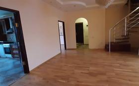 4-комнатная квартира, 262.5 м², 5/5 этаж, Петрова 31/1 за 40 млн 〒 в Нур-Султане (Астана), Алматы р-н