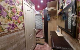 3-комнатная квартира, 55.5 м², 5/5 этаж, Фрунзе 8 — Ленина за 10 млн 〒 в Рудном