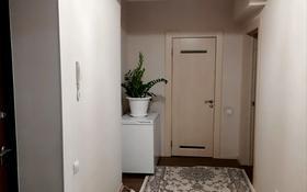 1-комнатная квартира, 45 м², 3/12 этаж, А-98 1 за 19.5 млн 〒 в Нур-Султане (Астана), Алматы р-н