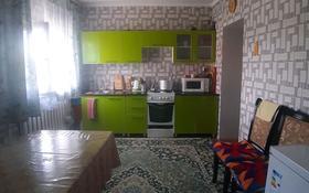 2-комнатный дом, 80 м², 13 сот., улица Заслонова — Рядом с Ташкенской за 7.5 млн 〒 в Усть-Каменогорске