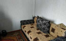 3-комнатный дом, 69 м², 13 сот., улица Энгельса 11 за 7 млн 〒 в Аксу