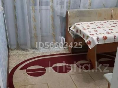 1-комнатная квартира, 32 м², 2/5 этаж посуточно, Микрорайон 3 17 — Алдабергенова Ракишова за 5 000 〒 в Талдыкоргане — фото 2