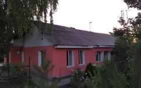 4-комнатный дом, 73 м², 7 сот., мкр Каргалы, Нажимеденова 7/2 за ~ 24.8 млн 〒 в Алматы, Наурызбайский р-н