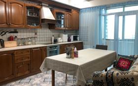 4-комнатная квартира, 147 м², 14/15 этаж, Достык 97 за 131 млн 〒 в Алматы, Медеуский р-н