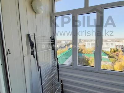 3-комнатная квартира, 90 м², 12/13 этаж, Алии Молдагуловой 27А за 24.7 млн 〒 в Нур-Султане (Астана), Сарыарка р-н — фото 14
