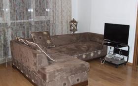 2-комнатная квартира, 55 м², 7/20 этаж, Брусиловского за 26.8 млн 〒 в Алматы, Алмалинский р-н