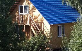3-комнатный дом посуточно, 72 м², 18 сот., Новая Бухтарма за 10 000 〒 в Восточно-Казахстанской обл.