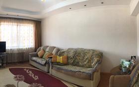 3-комнатная квартира, 69.3 м², 1/5 этаж, Наурызбай — Жангозина(бывш. ул. Мира) за 20 млн 〒 в Каскелене
