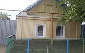 2-комнатный дом, 61 м², 5 сот., Ул.Жамбыла за 12 млн 〒 в Уральске
