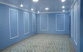 Офис площадью 160 м², Рудненская 107 — Гвардейская за 250 000 〒 в Костанае