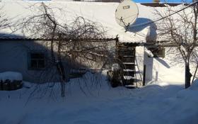 7-комнатный дом, 184 м², 6 сот., Новосёлов за 67 млн 〒 в Караганде, Казыбек би р-н