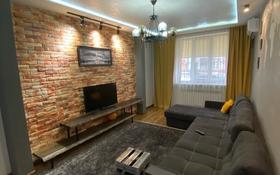 2-комнатная квартира, 62 м², 1/12 этаж, Сатпаева 90/20 за 35 млн 〒 в Алматы, Бостандыкский р-н